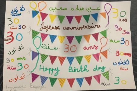 Dessin d'un élève de CE1 à Sousse