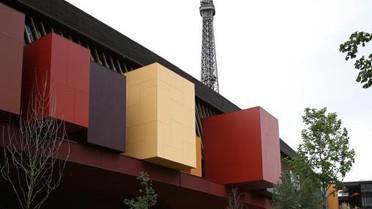 Le musée du quai Branly à Paris